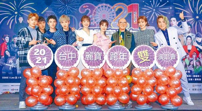 「2021 台中麗寶跨年雙演唱會」記者會,左起noovy、嚴立婷、Apple、麗寶樂園陳志鴻副總經理、安心亞、王仁甫。(吳松翰攝)