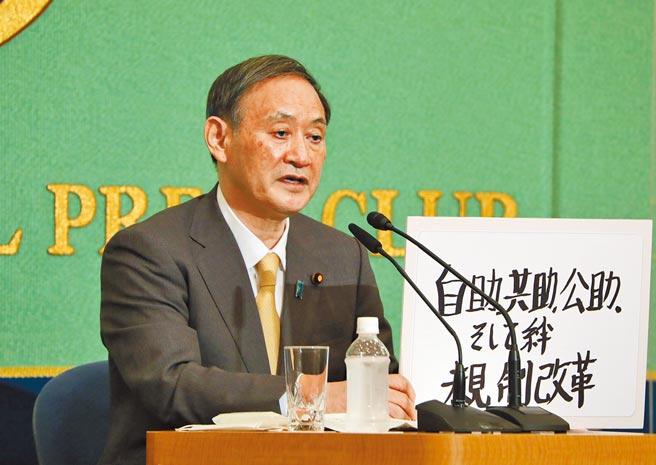 日本共同社報導指出,菅義偉政府已決定持續討論以日本為攻擊目標的彈道飛彈對應措施。(中央社)