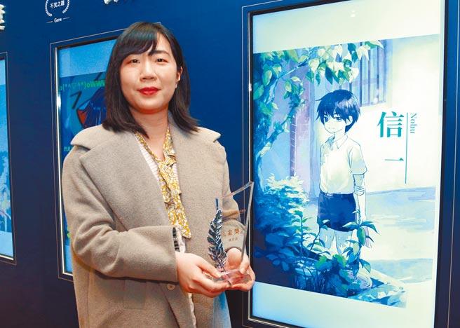 文策院10日舉行「2020原創漫畫及劇本創作競賽頒獎典禮」,以作品《信一》獲得金獎的「安妮羊」同時拿下三個獎項,堪稱最大贏家。(陳信翰攝)