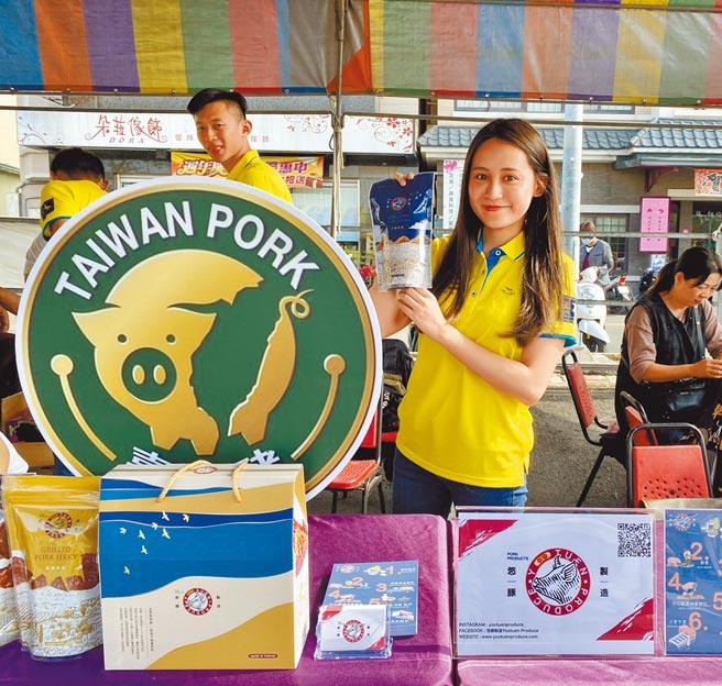 南投县养猪协会10日举办「台湾猪标章」推广活动,带民眾认识国产猪肉产地标章。(黄立杰摄)