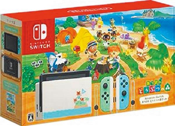 Nintendo动之森样式主机电续加强版,9780元。(家乐福提供)
