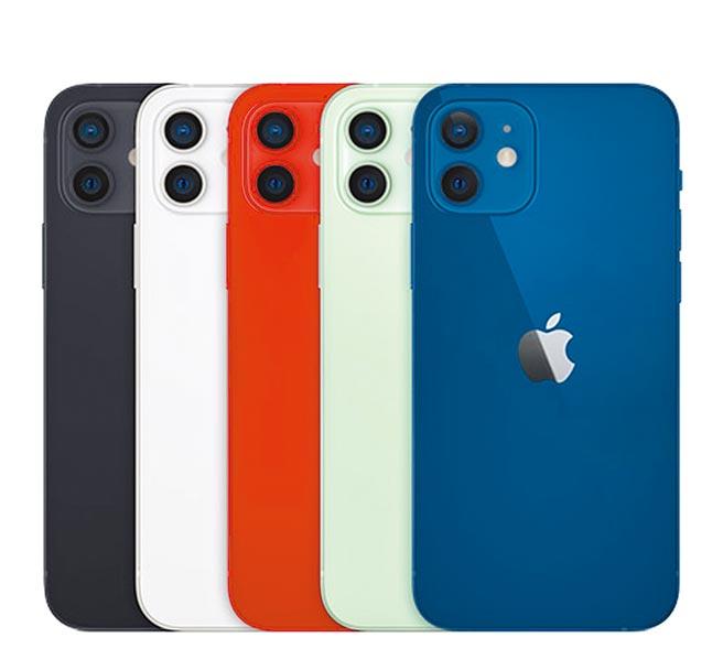 Apple iPhone 12 128GB,2万8500元。(爱买提供)