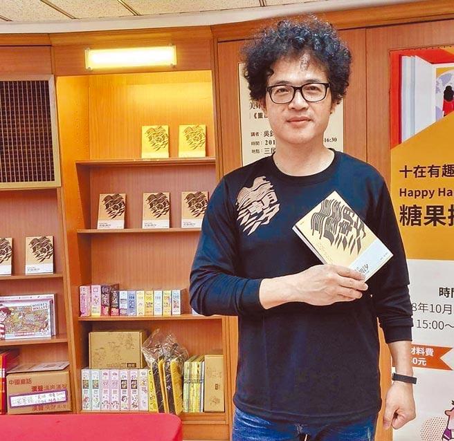 作家吳鈞堯曾獲第廿二屆時報文學獎,他喜歡參加頒獎典禮,逼視自己面對黑暗。(吳鈞堯提供)