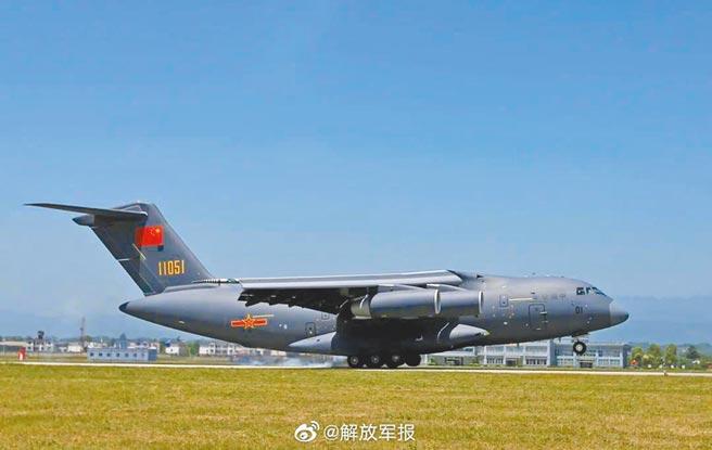 解放軍運-20大型運輸機。(取自微博@解放軍報)