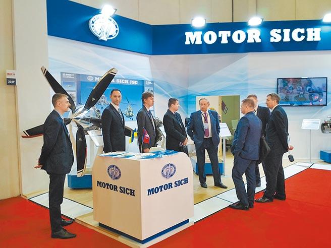 馬達西奇公司(Motor Sich)在2019年的土耳其國際防務展(IDEF-2019)展示產品。(取自馬達西奇公司官網)