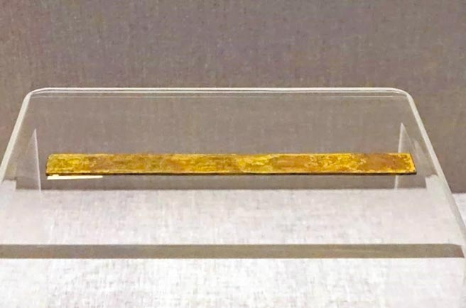 唐代蔓草紋鎏金銅尺,一九六四年出土於河南洛陽,現藏洛陽博物館。銅質,表面鎏金,殘長二十四公分,約八寸,據此可推算當時一尺約三十公分。(時報出版提供)