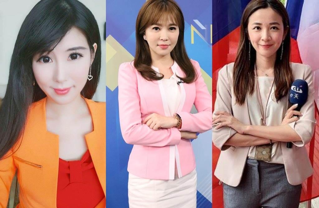 劉盈秀、馬千惠、王乃伃(由左至右)也各有擁護者。(圖/中天提供、取自臉書IG)
