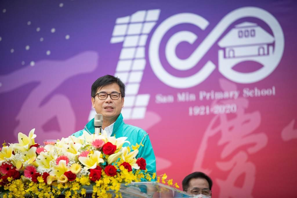 高雄市長陳其邁出席三民國小12日歡慶百年校慶。(袁庭堯攝)