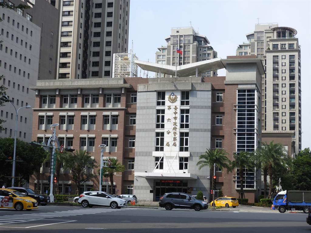 男子疑与女子发生口角 ,从5楼坠楼所幸有防坠网救命,全案由警方调查处理中。(陈世宗摄)