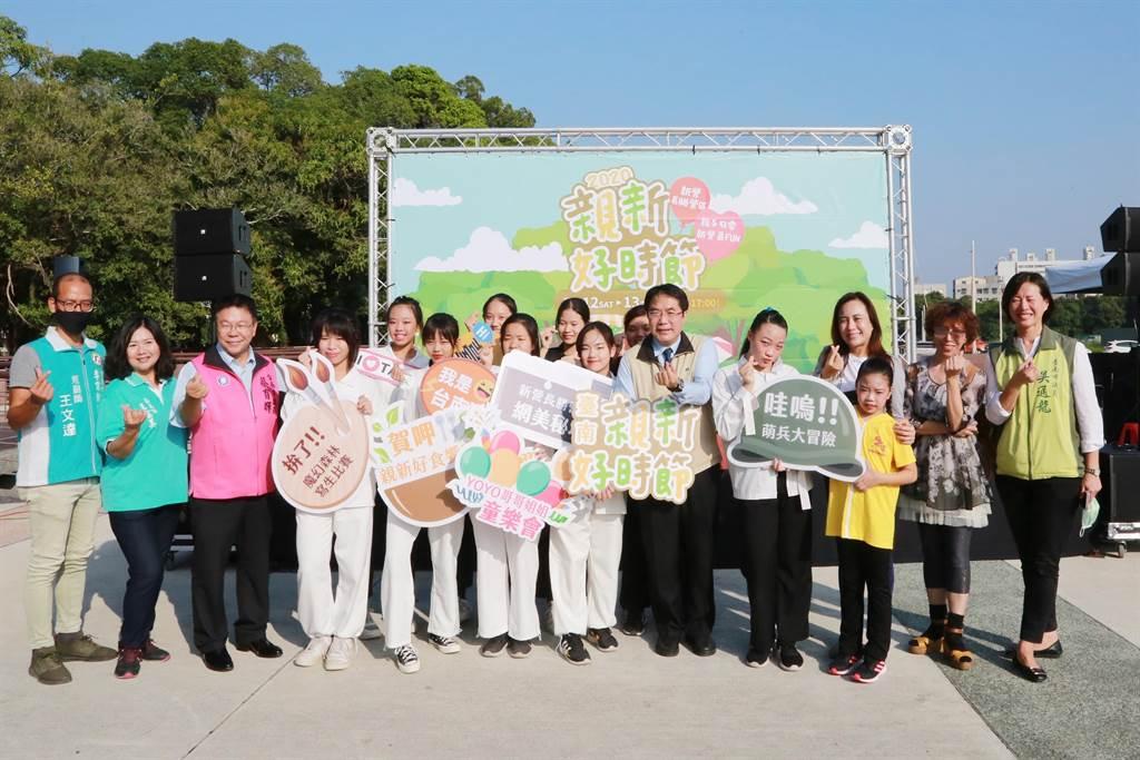 熱鬧好玩的「2020親新好時節」活動,12日上午10時在台南新營長勝營區展開,市長黃偉哲下午也前往與大小朋友同樂。(台南市府提供/劉秀芬台南傳真)