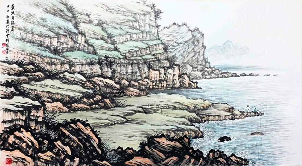 畫家張福英在東北角寫生的作品。圖/從雲軒提供