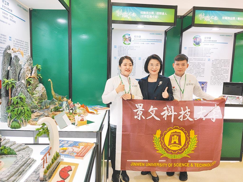 景文科技大學校長洪久賢(中)與獲得2020德國IKA烹飪廚藝競賽金牌的同學廖正宇(右)、劉姿伶(左),一同參加教育部舉辦的技職之光頒獎典禮。(李侑珊攝)