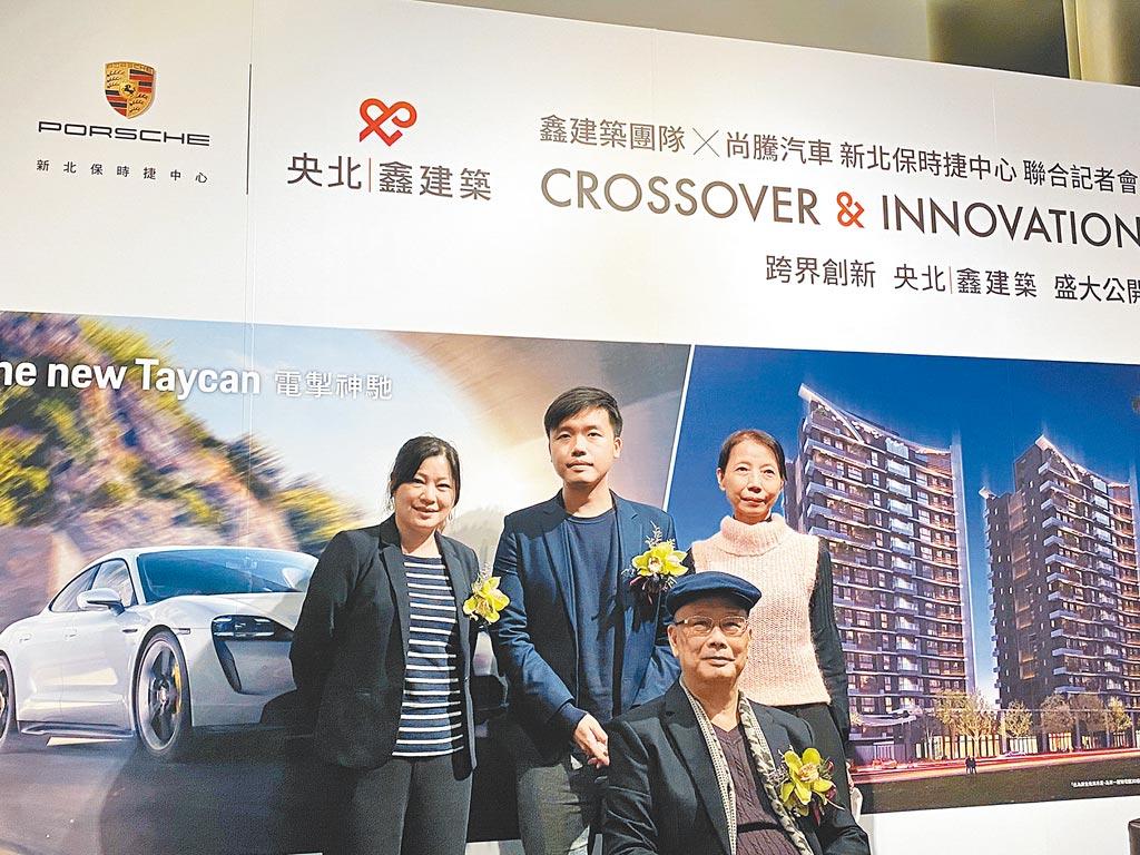 鑫建築團隊X尚騰汽車聯合記者會。(鑫建築提供)