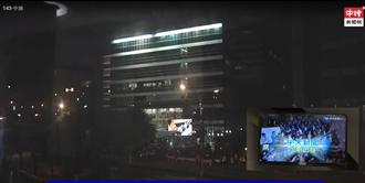 倒數讀秒畫面曝光 中天新聞告別52頻道 員工淚眼合唱謝觀眾