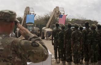 美空襲索馬利亞叛軍 並宣布撤軍後兵力部署調整