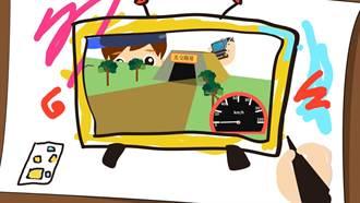 超萌娃音宣導片曝光 交大重申「團聚比開快車更快樂」