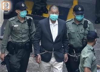 鐵鍊纏腰受審 黎智英遭控勾結境外勢力 法院還押明年4月再訊