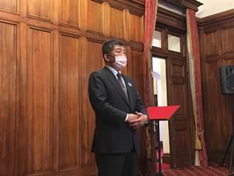 防疫旅館沒員工確診 陳時中:浙江台商本土感染可能性低