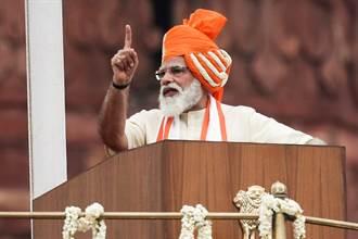 從旗鼓相當到落後逾5倍 外媒解密印度為何經濟慘輸大陸