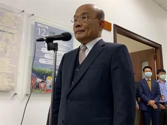 藍委提案凍結國防預算 蘇揆:盼立委支持讓台灣早日取得保衛武器