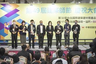 2020台灣建築獎 竹市關埔國小、動物園成奪獎地方政府最大贏家