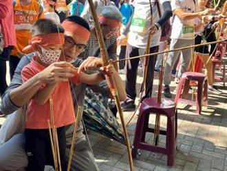 山城文化祭 走鏢體驗原住民生活