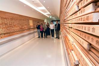 東基癌樓鑴刻捐款人芳名 層層堆疊「馨香牆」