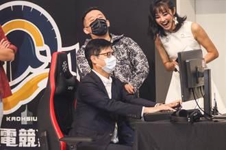 2020高雄電競嘉年華 陳其邁尬世界冠軍
