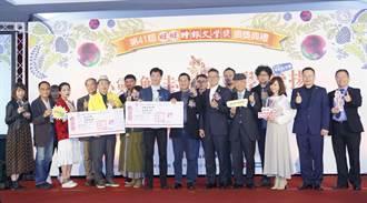 41屆旺旺‧時報文學獎揭曉 江洽榮〈孫悟空〉抱走50萬