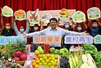 屏東推動友善土地 農民倡議成立微生物資材推廣聯盟