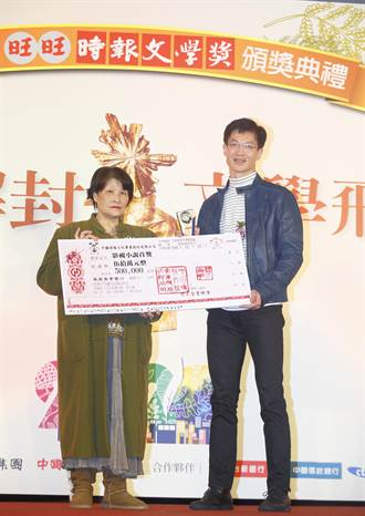 江洽榮〈孫悟空〉 獲時報文學獎影視小說首獎