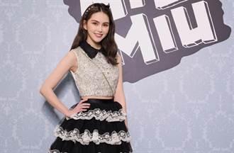 辣媽昆凌公開衣櫥最愛單品 最潮訂製標籤限量發售