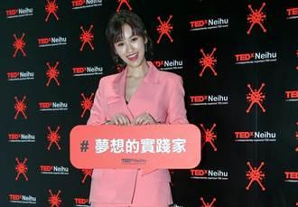 陳紹誠邀Sandy藍鈞天 登TED x Neihu分享精采人生