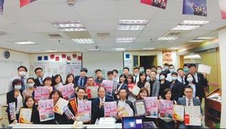 職場達人-中國人壽保富通訊處處經理 呂敏忠十年磨一劍 帶組織重返榮耀
