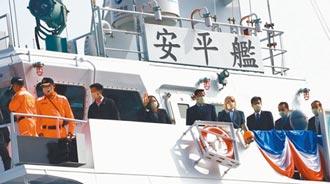 安平艦交船 打造第二海軍添新血