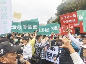 蘇震清妻提告滅證 檢籲回歸法庭