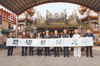 2020兩岸年度漢字 共同解悶