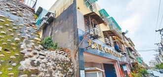 坡坎土石剝落 鶯歌山區3老宅下陷、龜裂