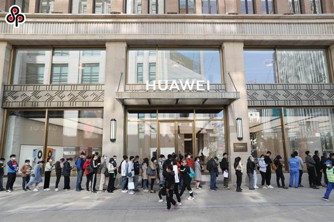 《環時》指美披公平競爭虛偽外衣濫用國家力量打壓中企。圖為2020年10月23日,華為新款機型在上海南京路步行街上的門店發售排隊情形。(中新社)