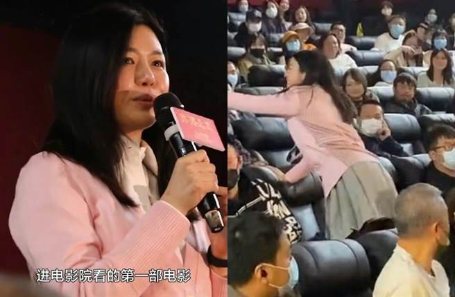 陳妍希最近現身看來幸福肥。(圖/翻攝自會火微博)