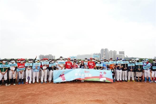 「2020接棒未來棒球邀請賽」12日起在新竹市熱鬧開打。(味全龍提供/陳育賢新竹傳真)