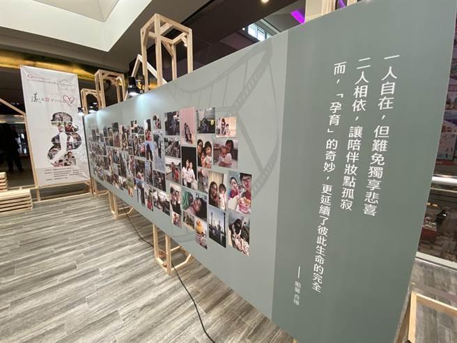勵馨基金會台南分事務所特別企畫「2020裂縫微光 漾(X+Y)=LOVE」公益藝文展活動,即日起至20日在南紡購物中心五樓夢想舞台舉辦。(曹婷婷攝)