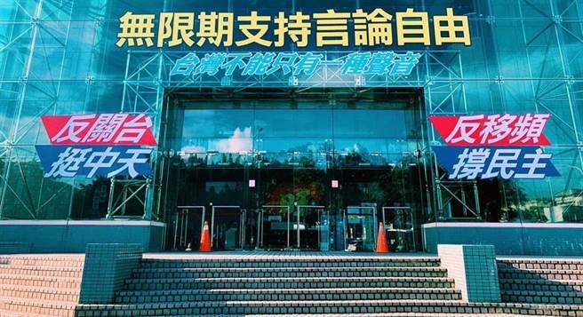 中天新聞台遭NCC否決換照申請,12日零時起關台。(圖/中天提供,本報資料照)