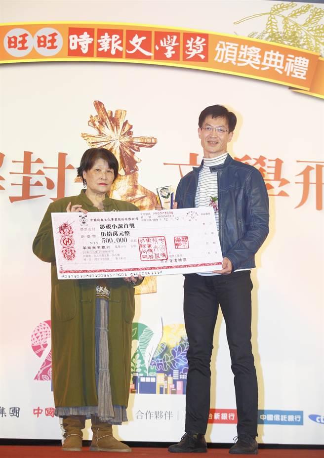 著名作家袁瓊瓊(左)12日在第41屆旺旺‧時報文學獎頒獎典禮上頒發影視小說組首獎給得主江洽榮(右)。(張鎧乙攝)