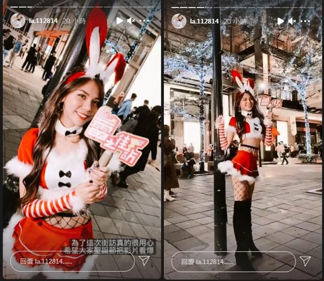 蕾菈化身圣诞兔女郎街访。(图/ 摘自蕾菈IG)