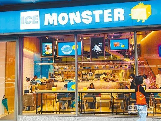 ICE MONSTER以冰品聞名,吸引大量國外觀光客。(資料照)