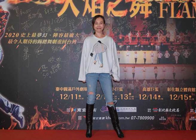彭佳慧今至台北小巨蛋朝聖經典踢踏舞劇《火焰之舞》。(寬宏藝術提供)