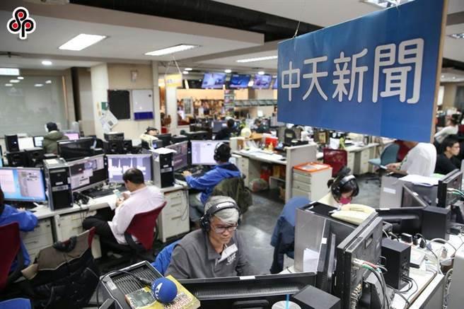 中天新聞台12日起,轉戰網路平台。(本報資料照)