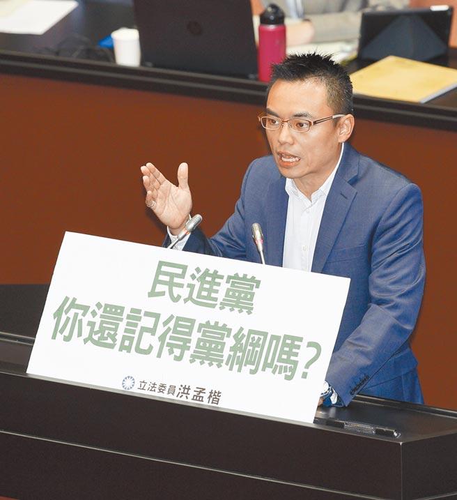 中天新闻台52频道关台,国民党立委洪孟楷在国是论坛上表达对政府的抗议。(张铠乙摄)