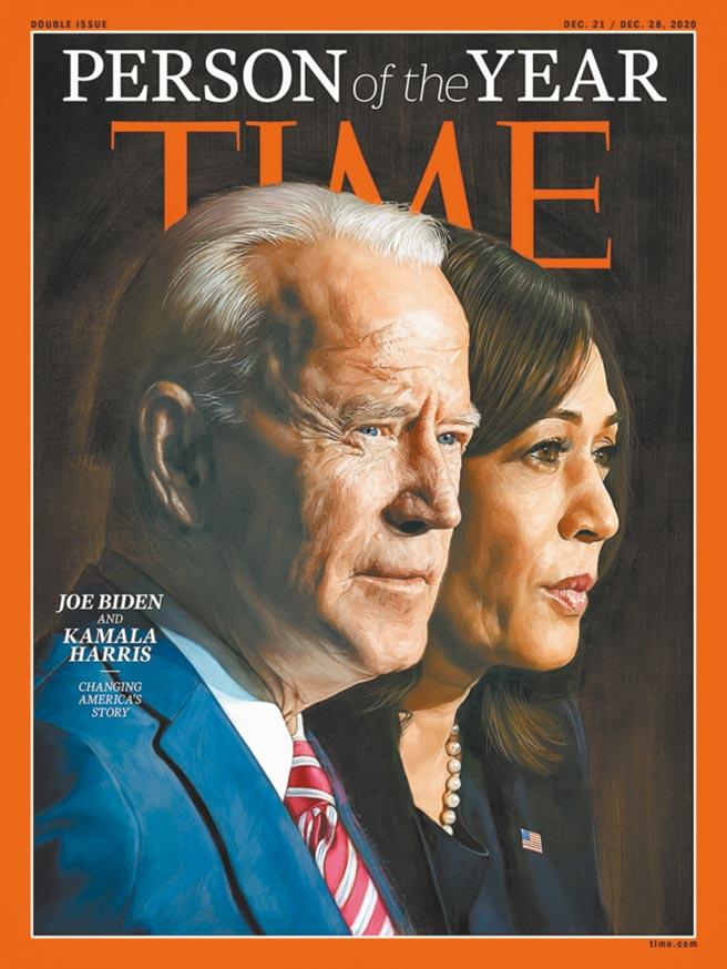 美國《時代》雜誌10日公布2020年度風雲人物,總統當選人拜登與副手賀錦麗再次擊敗現任總統川普,摘下殊榮。(路透)